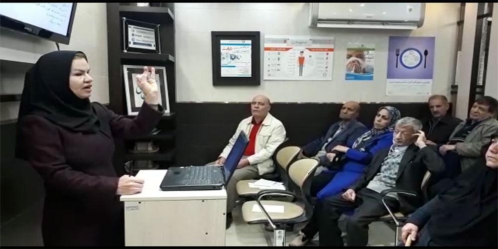 کلاس آموزشی مراقبت از پا در افراد دیابتی
