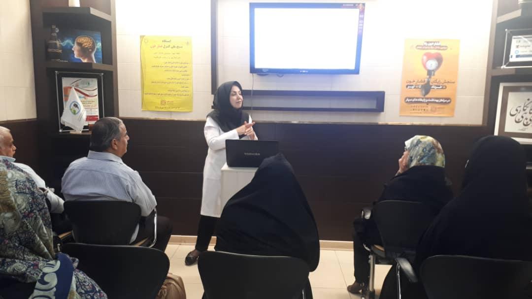 کلاس اموزشی عوارض طولانی مدت دیابت